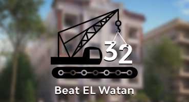 Beit-elwatan-new-caito-B32