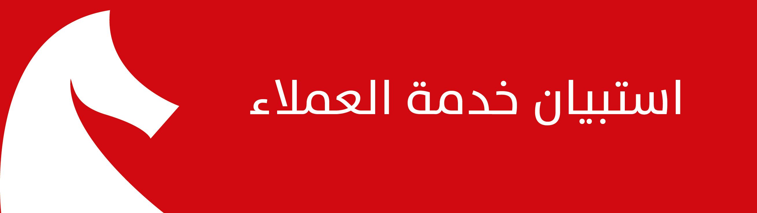 rd banner form -03