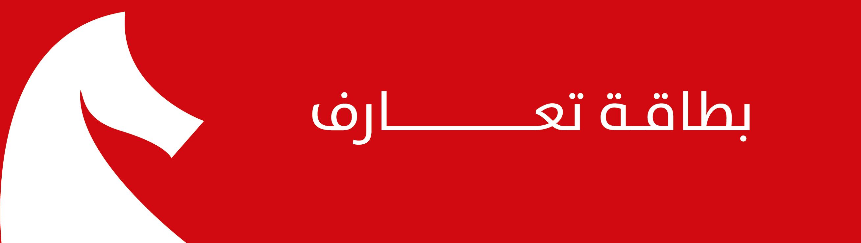 rd banner form -05